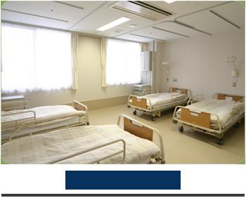 精神科では、「任意入院」と、「医療保護入院」に対応しています。手続きの詳細は医療福祉相談室にてご説明いたします。